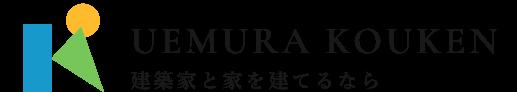 松阪市で建築家と家を建てるなら
